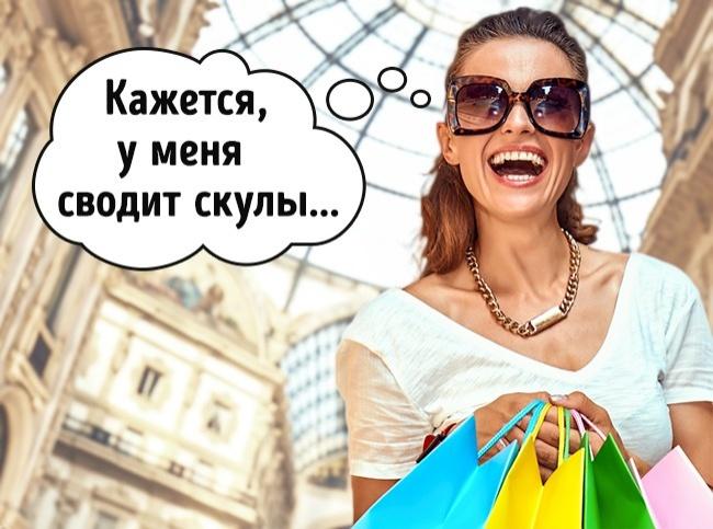 © depositphotos  ВМилане закон требует всегда ивезде улыбаться. Исключение делается только д