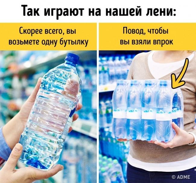 © ryzhov/depositphotos  © ryzhov/depositphotos  Мерчандайзеры всупермаркетах знают, что