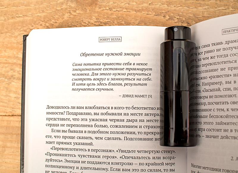 чай-stdalfour-iherb-edgardio-chilini-kenya-книги-об-актреском-мастерстве-отзыв-скидка11.jpg