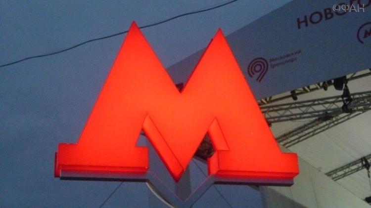 Юрий Башмет дал концерт настанции метро «Парк культуры»