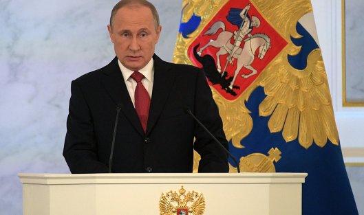 Вглобальной web-сети  размещена  новая теория  внешней политики Российской Федерации