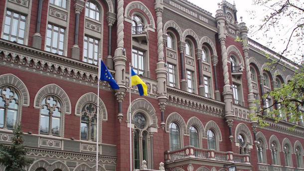 Кабмин сказал полиграфкомбинат «Украина» вуправление Минэкономики