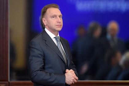 Игорь Шувалов: увласти нет единого образа будущего