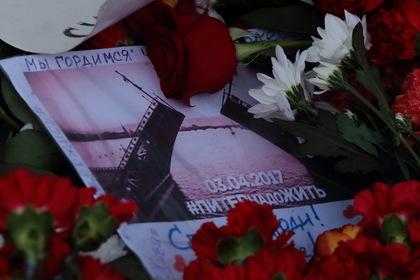 «Фонтанка»: инспектор метро стал подозреваемым поделу охалатности из-за теракта