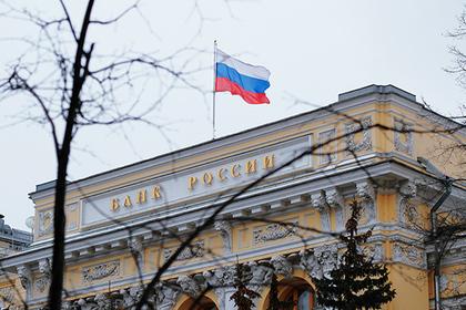 Без 3-го транша ЗВР Республики Беларусь ушлибы вминус