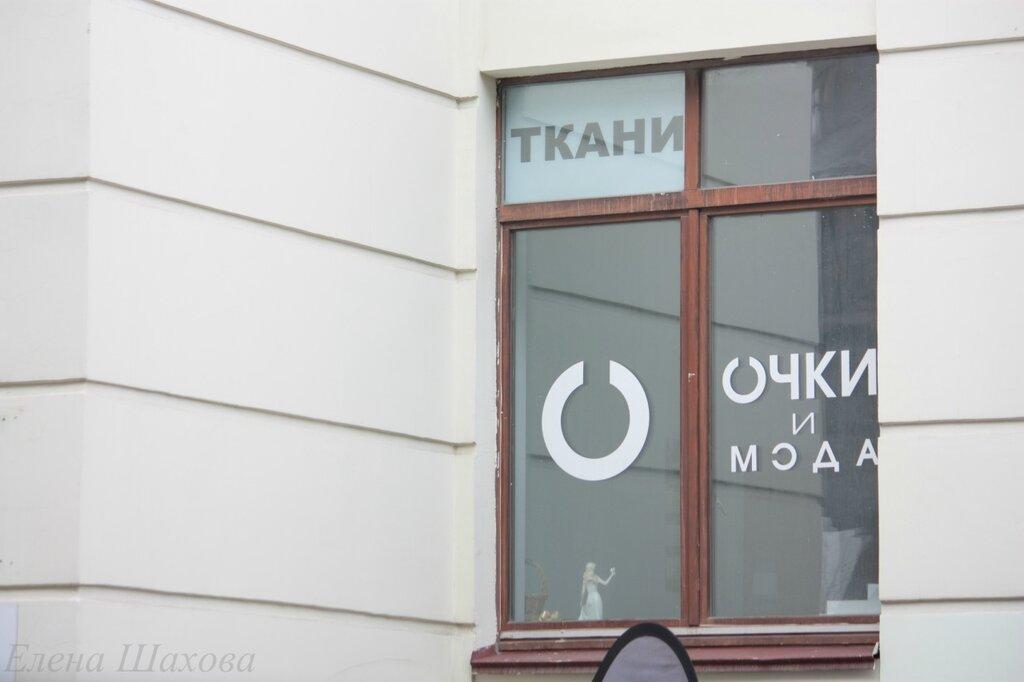 Новослободская-10.jpg