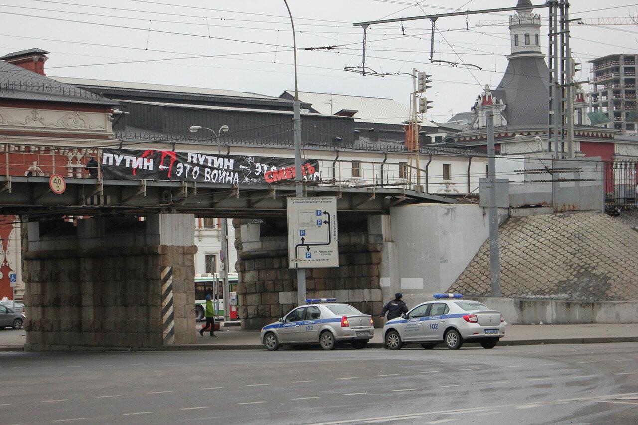 В Москве задержали активистов за баннер «Путин - это война»
