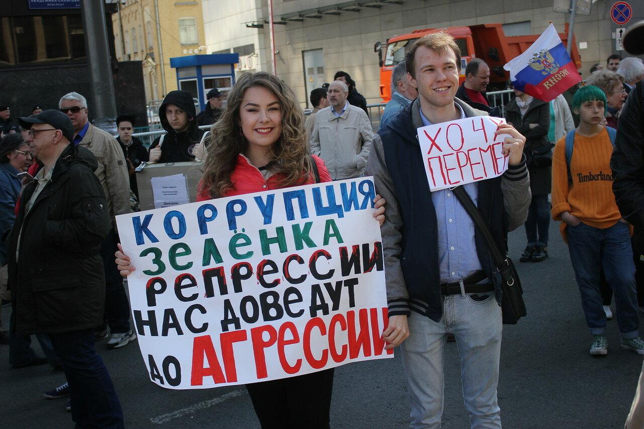 Пятилетняя годовщина «Болотного протеста»