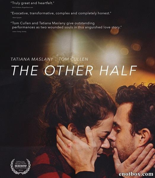 Вторая половинка / The Other Half (2016/WEB-DL/WEB-DLRip)
