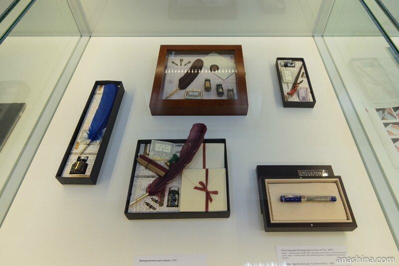 Принадлежности для письма, Современный музей каллиграфии