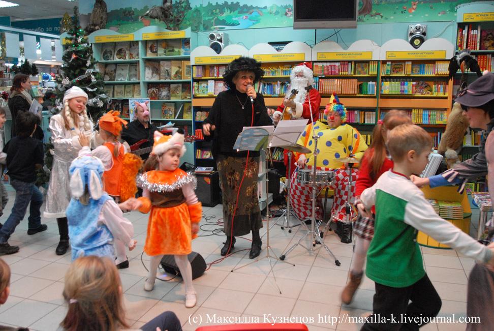 Петрушевская и дети