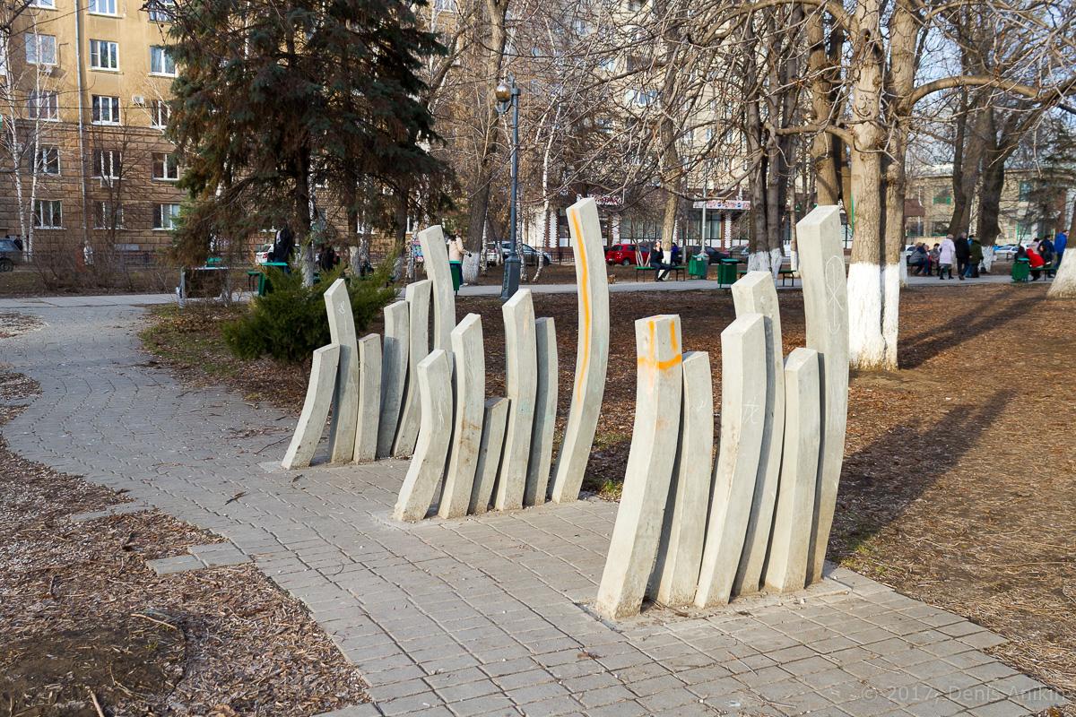 Скульптура Против насилия в семье Саратов фото 1