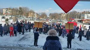 митинг в Артеме.jpg