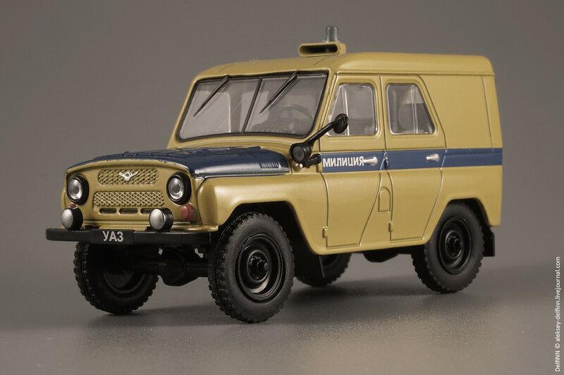 УАЗ-31512-01-1М-АДЧ-08.jpg