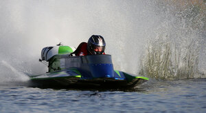 Water Motor Sport