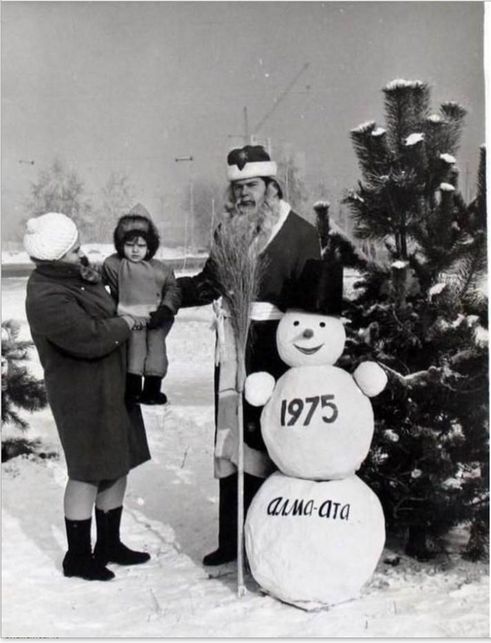 1975. Алма-Ата