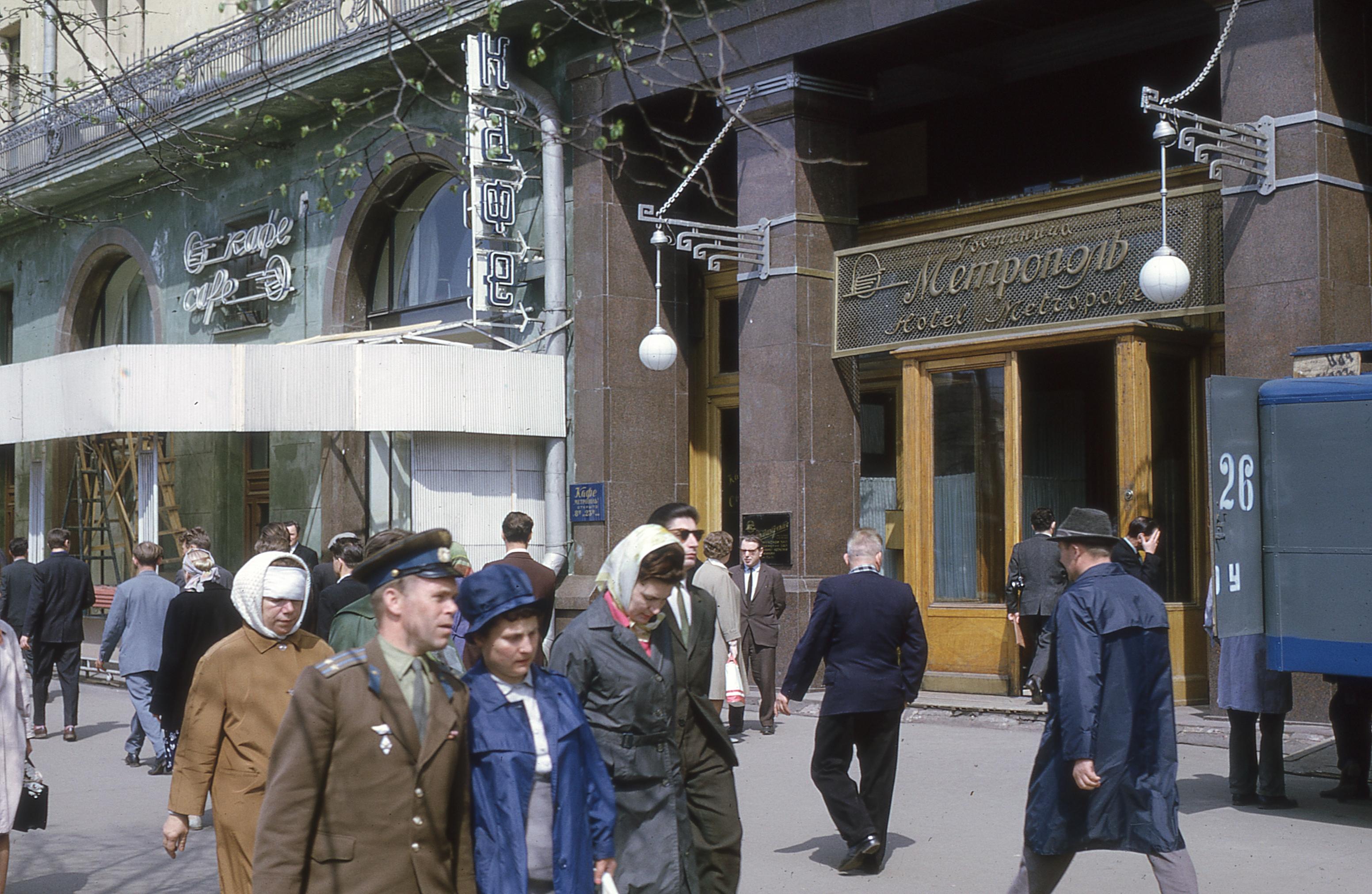 1960-е. Москва