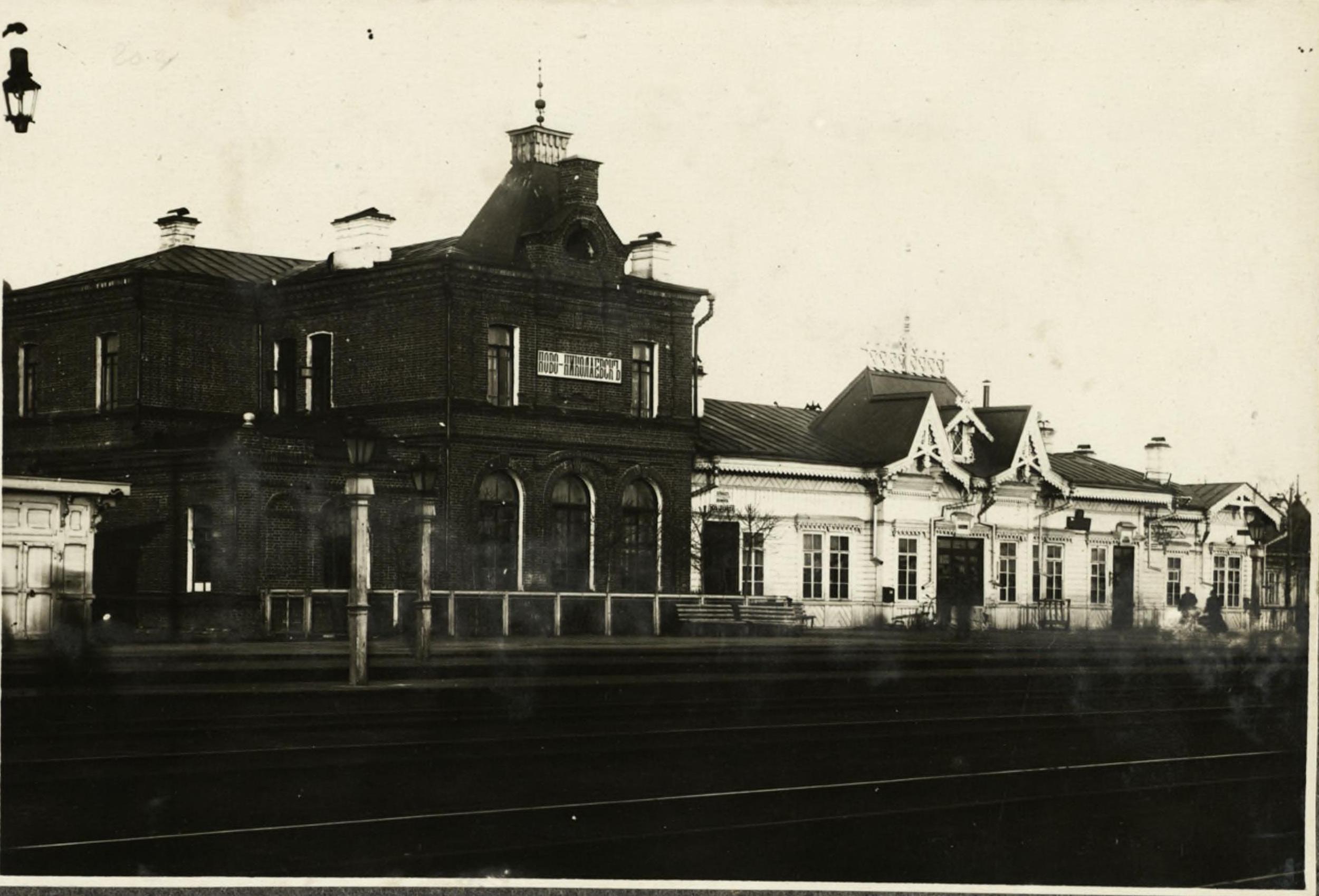 Станция Ново-Николаевск в 1909