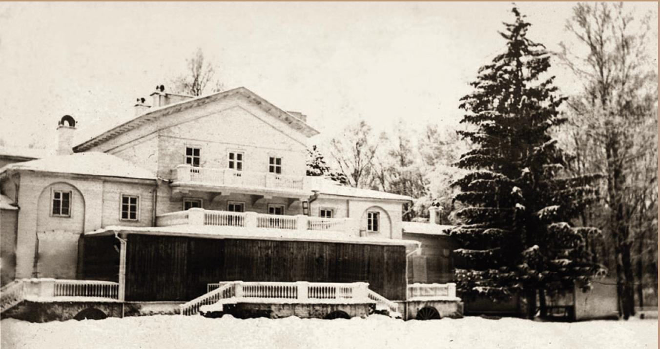 Окрестности Владимира. Имение Карпова «Сушнево». 27 ноября 1912