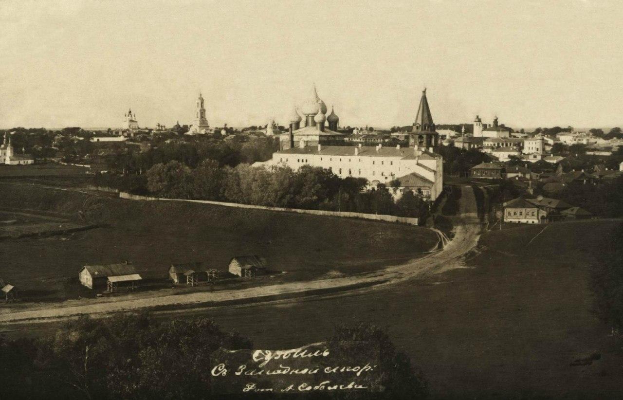 Вид города с Западной стороны