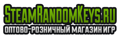 Ключи Steam/Uplay (от 3р) Random Steam Keys (от 3р) Аккаунты Steam WM/QIWI