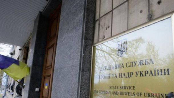 Проведение прозрачного конкурса на должность главы Госгеонедр блокируют, - депутатское объединение ВР