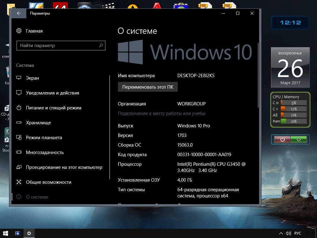 Microsoft windows 10 pro insider preview build for Windows 10 pro