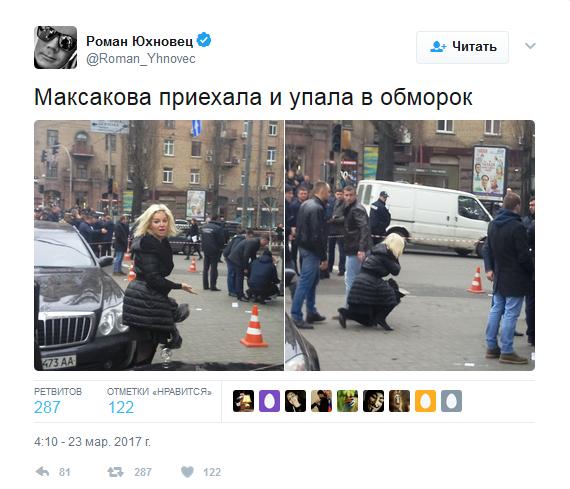 20170323_14-10-Максакова приехала и упала в обморок