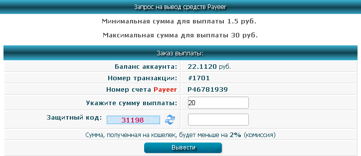 https://img-fotki.yandex.ru/get/196365/18026814.ad/0_c3641_e927fe83_orig.png