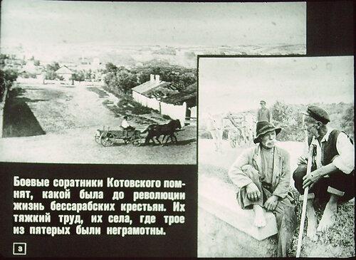 По Молдавии (3).JPG