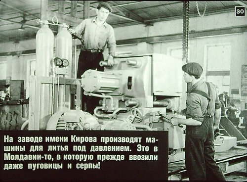 По Молдавии (30).JPG