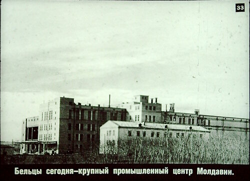 По Молдавии (33).JPG