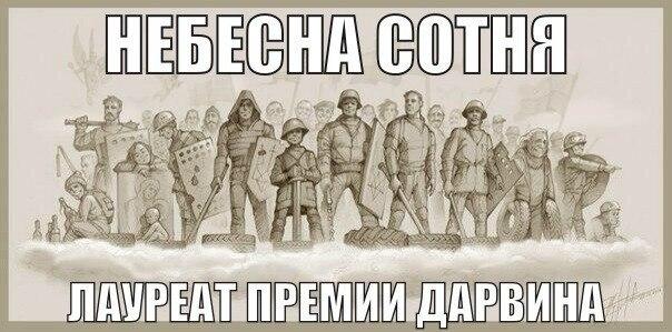 дарвиновская_сотня1.jpg