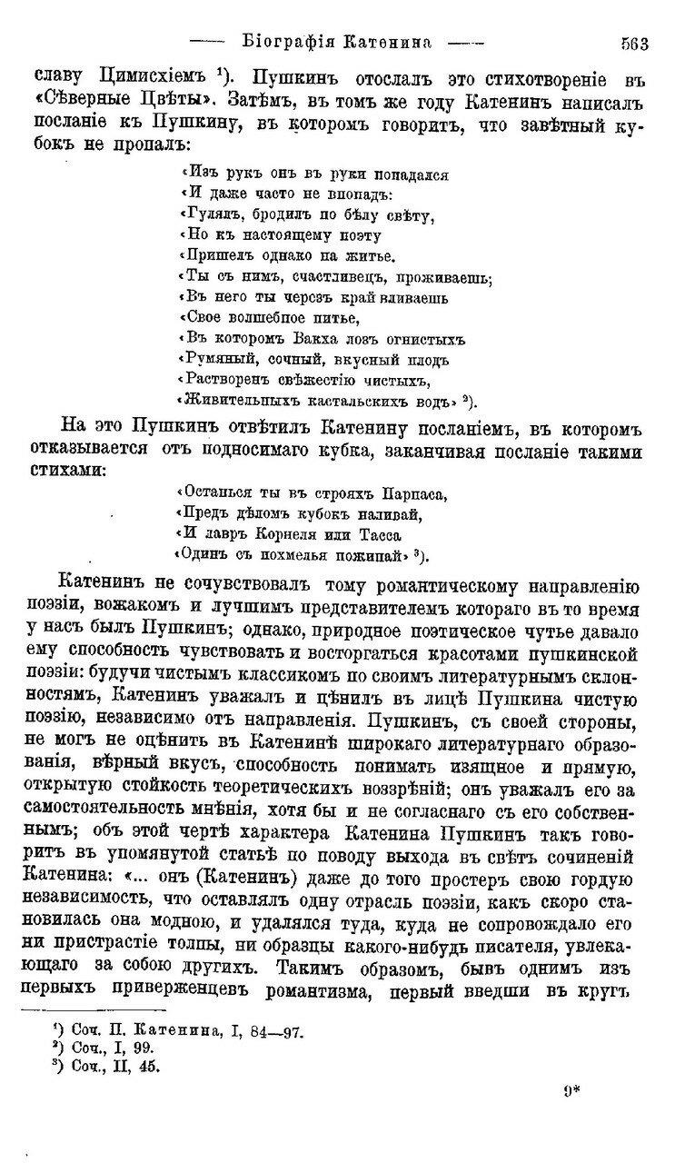 https://img-fotki.yandex.ru/get/196365/199368979.3e/0_1f127f_6dafa5c5_XXXL.jpg