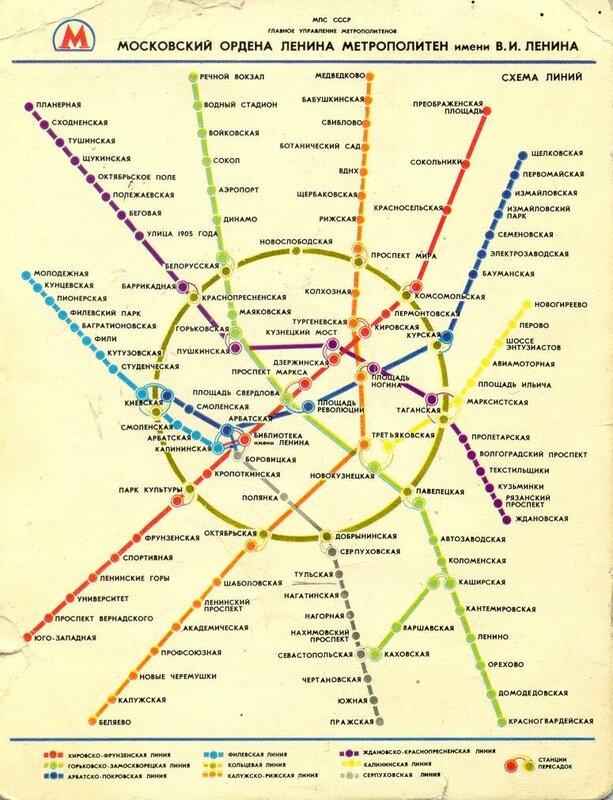 metro.ru-1984map-big3.jpg