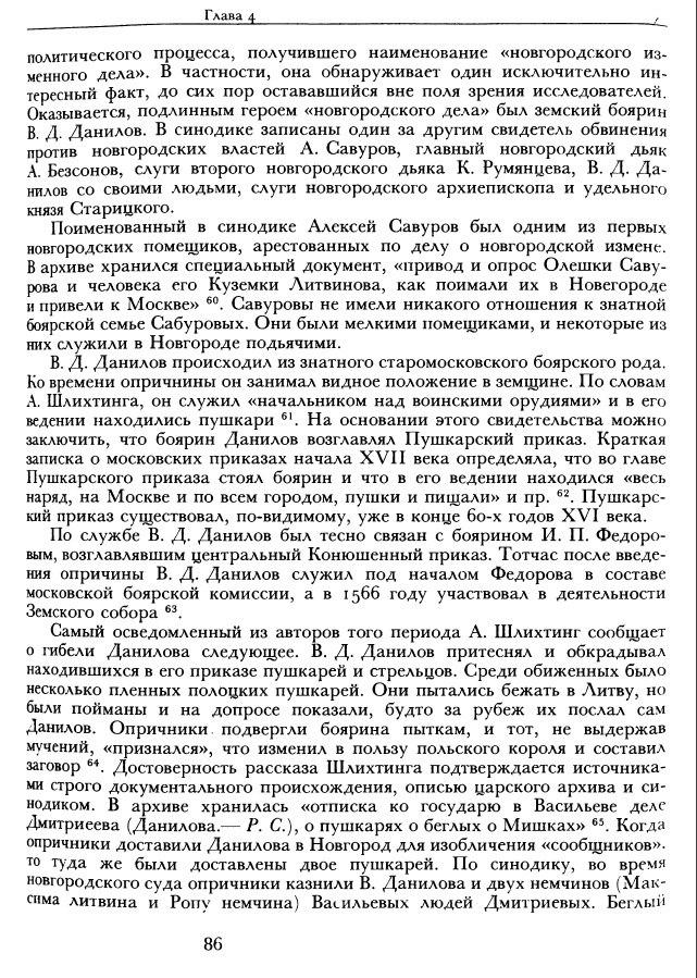 https://img-fotki.yandex.ru/get/196365/252394055.b/0_14acca_85a6ed52_orig.jpg