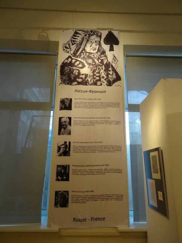 Краснодар расписание выставок
