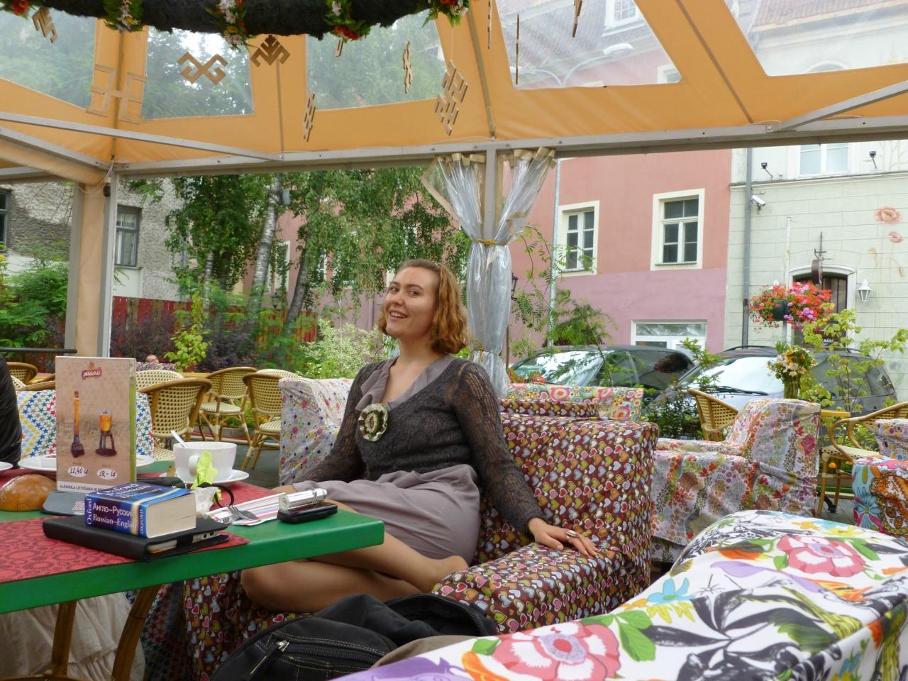 Maroosya писательница