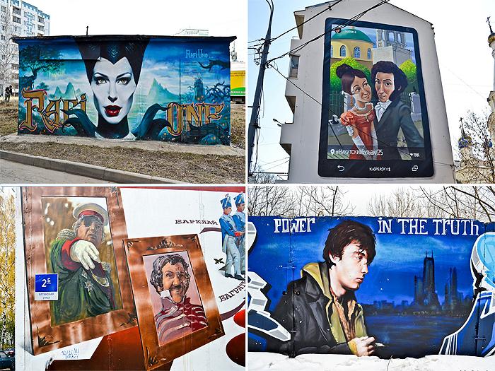 Необычные граффити, притягивающие взгляд (23 фото)