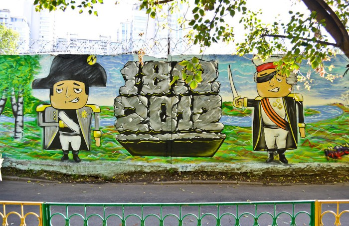 18. Наполеон и Кутузов, автор неизвестен.