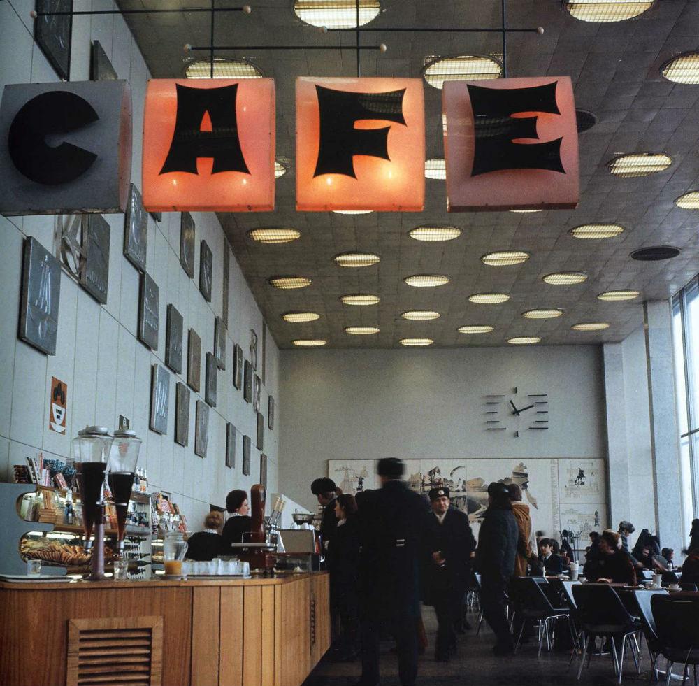 Кафе, 1970 год.