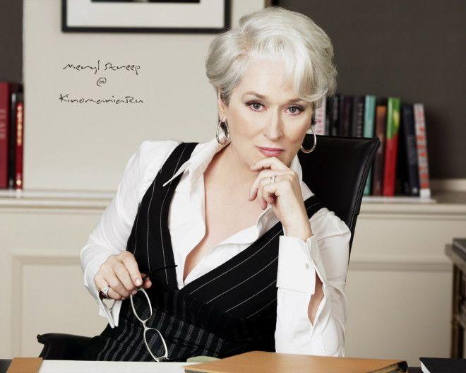 Оказывается, что характер Миранды Пристли был во многом списан с самой актрисы. Вот что рассказал од