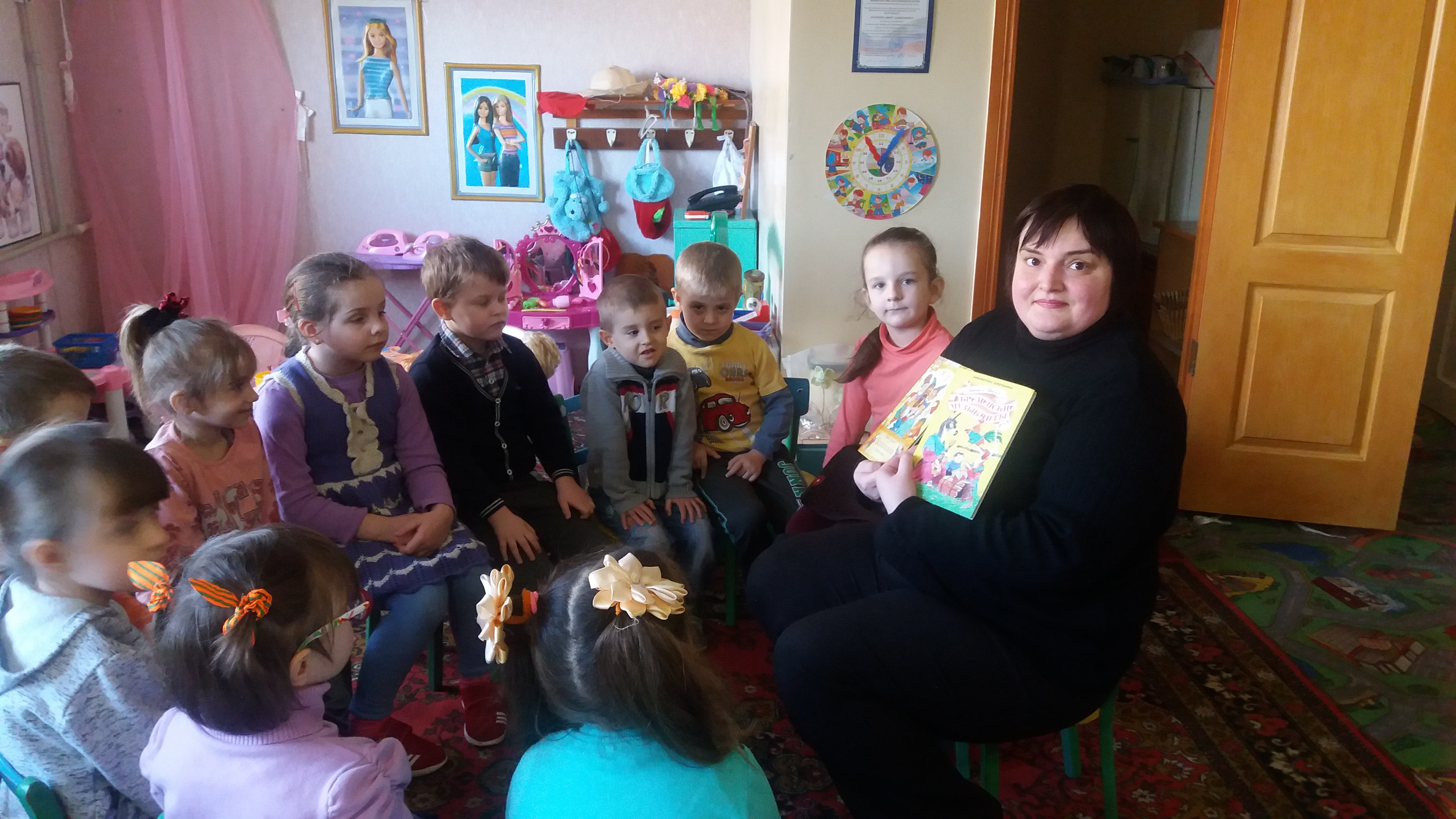 волшебная страна братьев гримм, донецкая республиканская библиотека для детей, отдел внестационарного обслуживания , занятия с детьми