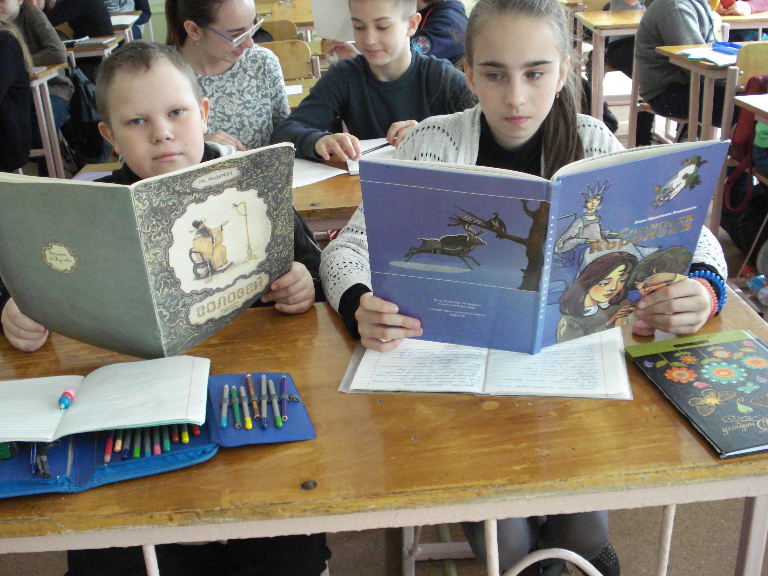 день рождения сказочника, отдел обслуживания учащихся 5-9 классов, донецкая республиканская библиотека для детей, занятия с детьми