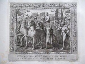 Триумф Давида (Первая книга Царств, XVII, 54-58)