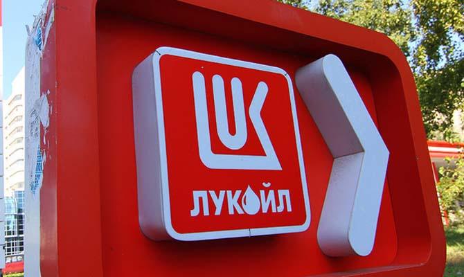 ЛУКОЙЛ реализует украинский завод Карпатнефтехим
