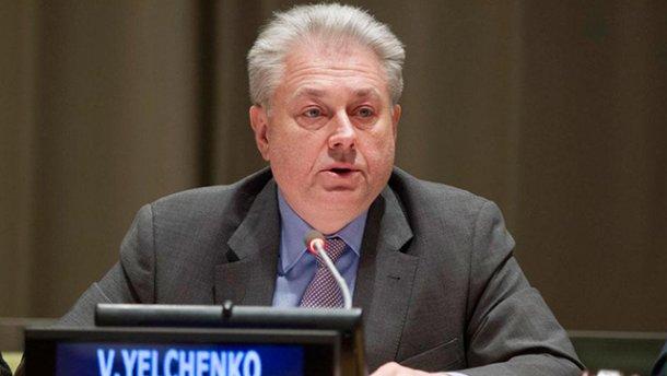 Украина вмеждународной Организации Объединенных Наций (ООН) обвинила Российскую Федерацию вшантаже идавлении