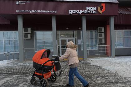 Медведев постановил сделать в областях МФЦ для бизнеса