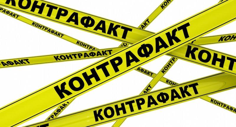 За 1-ый квартал в РФ изъяли 5 млн. литров нелегального алкоголя