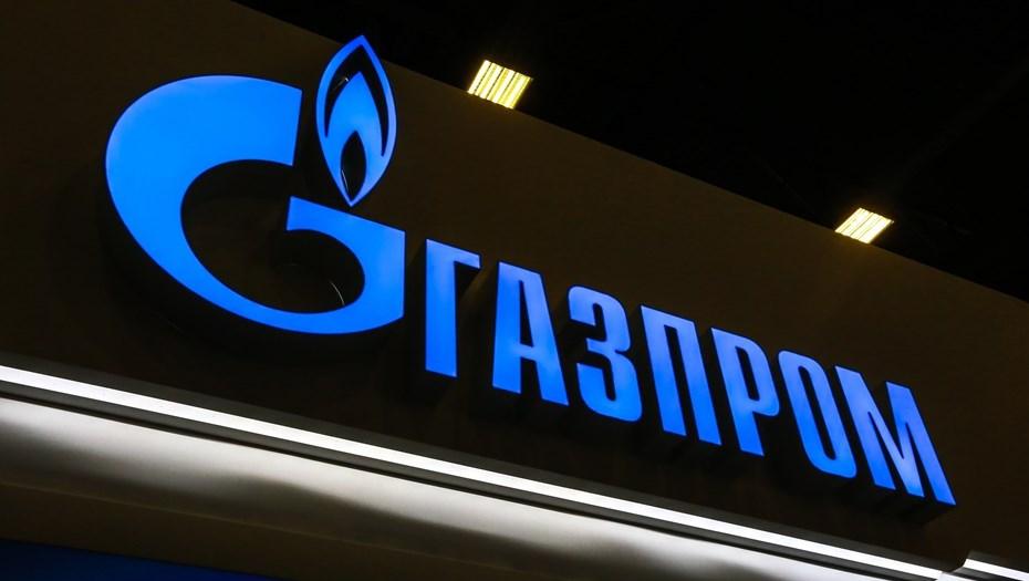 Объем русского транзита встраны Европы через государство Украину вырос на22%